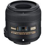 Nikon AF-S 40mm f/2.8G DX Micro Φακός — 319€ Photo Emporiki